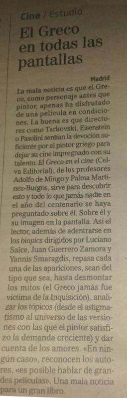 EL MUNDO : El Greco en el cine.