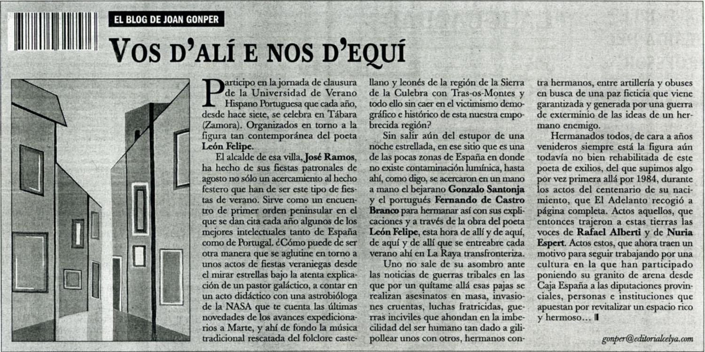 EL ADELANTO DE SALAMANCA: UNIVERSIDAD HISPANO-PORTUGUESA 2008. Clausura.