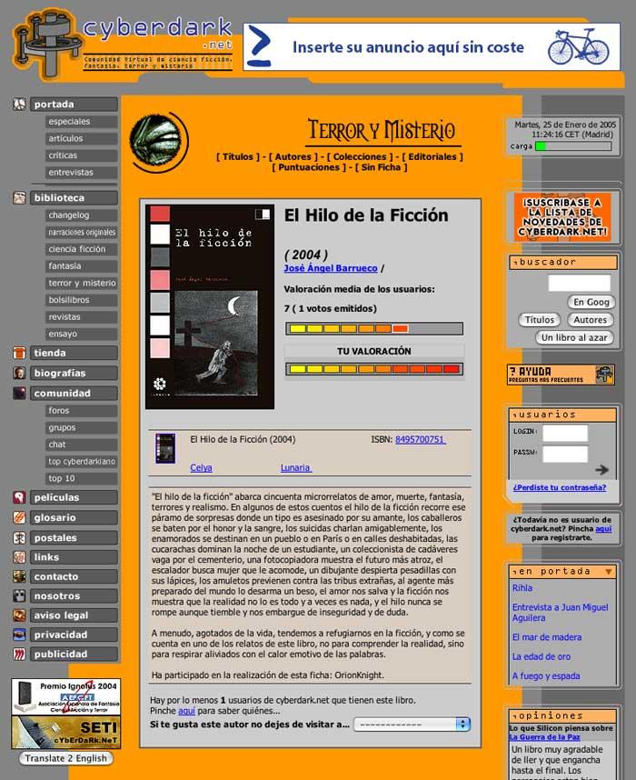 CYBERDARK: EL HILO DE LA FICCIÓN, de José Ángel Barrueco.