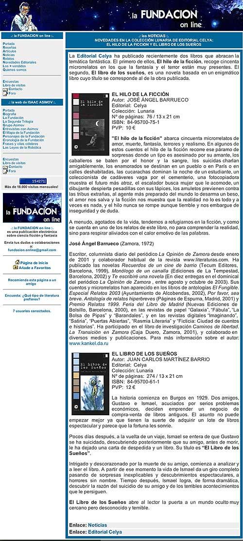 FUNDACIÓN ON-LINE: EL LIBRO DE LOS SUEÑOS y EL HILO DE LA FICCIÓN, narrativa fantástica.