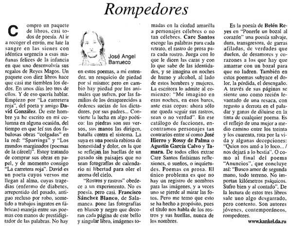 LA OPINIÓN: Rompedores, por José Ángel Barrueco.